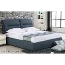 【森可家居】艾德琳5尺灰藍布雙人床 9JF576-1 簡約北歐風