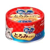 銀湯匙  貓罐頭  濃郁鮪魚  口味 70g