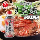 日本 盛田 壽喜燒醬 500ml 壽喜燒 日式 日式料理 調味醬 火鍋 湯底 醬油 醬料