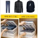 疊衣板疊衣服褲子收納神器懶人折衣疊衣板衣物t恤襯衫衣柜整理短袖分類YYS 快速出貨