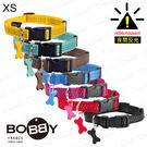 法國《BOBBY》反光安全項圈 [XS]...