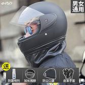 AD電動車電瓶車頭盔女摩托車頭盔男全覆式頭盔四季保暖全盔