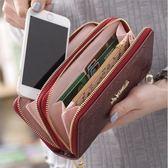 長夾 新款錢包女長款手機包韓版時尚多功能雙拉鍊女士手拿包多卡位錢夾【快速出貨八折狂歡】