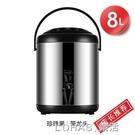 不銹鋼奶茶桶保溫桶大容量商用雙層保冷咖啡豆漿茶桶10升12奶茶店 樂活生活館