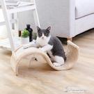 貓抓板 磨爪器防貓抓沙發保護劍麻墊不掉屑麻繩貓爪貼爬柱貓咪玩具 東京衣秀