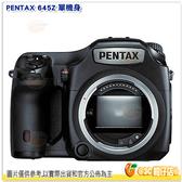 分期零利率 Pentax 645Z BODY 單機身 富堃公司貨 旗艦級 中片幅 5140萬畫素