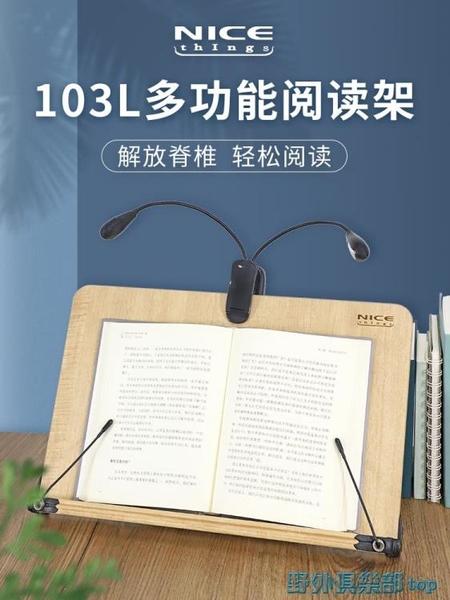 閱讀架 耐思星nice閱讀架韓國nice103L單層閱讀架大學生讀書架考研204D雙層 快速出貨