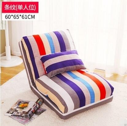 優選 懶人沙發單人榻榻米簡約沙發椅臥室雙人沙發床折疊懶人床1(主圖款條紋單人位60*65*61CM)