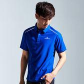 美國AIRWALK 反光條設計吸排POLO衫-寶藍