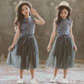 女童夏裝洋裝新款韓版洋氣時尚女孩衣服中大童兒童公主紗裙  麥琪精品屋