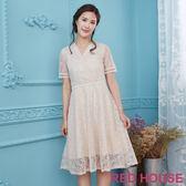 Red House 蕾赫斯-閃耀星星蕾絲洋裝(共2色) 滿2000元現抵250元