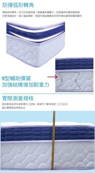 【森可家居】天絲涼爽3D透氣環保獨立筒床墊 單人3.5尺