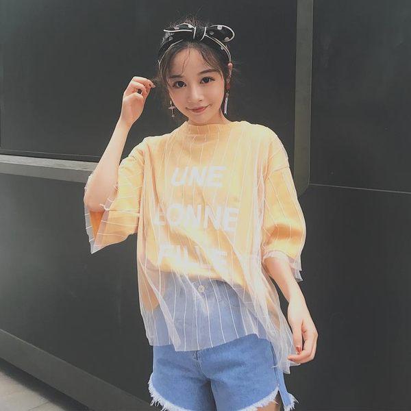 [超豐國際]女裝短袖學院風網紗字母印花假兩件上衣寬松夏T恤女1入