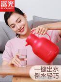 保溫壺保溫水壺保溫壺家用熱水瓶大容量開水壺暖壺家用水壺保溫水瓶  凱斯盾數位3c