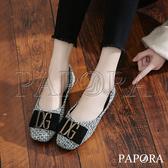 PAPORA絨面歐美設計平底娃娃包鞋KM488黑/米(特惠)