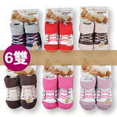 【佳兒園婦幼館】PEILOU 貝柔 寶寶鞋型止滑襪-英倫風A款(P3638)【六雙】