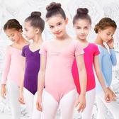 兒童舞蹈服 舞東方兒童舞蹈服練功女童長袖女孩服裝芭蕾練功服幼兒體操服 伊蘿鞋包