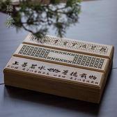 雙層竹鏤空便攜香盒臥香爐點香器線香盒香插線香爐臥香盒藏熏香爐 至簡元素