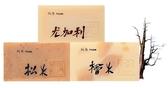 【阿原肥皂】勇敢暖木組(松木皂+尤加利皂+檜木皂)