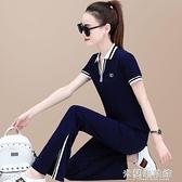 運動套裝 運動衣服套裝女夏2021新款時尚韓版寬松顯瘦短袖闊腿褲休閑兩件套 快速出貨