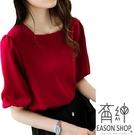 EASON SHOP(GW5970)韓版...