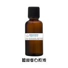(保濕+賦活聖品)蠶絲蛋白原液-50ml