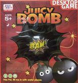 噴水炸彈←整蠱玩具 噴水炸彈 小心炸彈 聲光噴水地雷炸彈 整人炸彈 闔家歡趣味遊戲