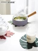 4片裝矽膠廚房隔熱防燙餐桌墊防滑鍋墊創意茶杯墊碗墊耐高溫 新春禮物