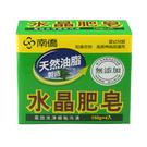 南僑水晶肥皂4入...