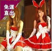 聖誕節服裝美女主播超萌可愛兔女郎圣誕節派對角色制服聚會年會演出服裝 免運直出 交換禮物