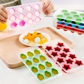 日式創意多造型優質加厚冰格模具 塑料底部硅膠可彈式冰塊制冰盒