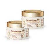 【澳洲G&M】MKII金蓋夏威夷果油柔膚滋潤霜含維他命E(2入組 250g/罐)