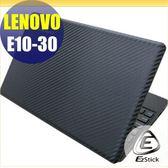 【EZstick】Lenovo E10-30 系列專用 Carbon黑色立體紋機身貼 (含上蓋、鍵盤週圍) DIY包膜