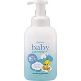 KUMANO熊野油脂無添加嬰兒全身沐浴泡(Tweety)500ml