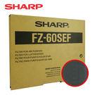 [SHARP夏普]FU-N60CXT專用 活性碳+HEPA濾網 FZ-60SEF
