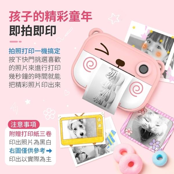 《送筆記本!送色鉛筆》C3兒童拍立得 照片打印機 迷你相機 玩具相機 照相機 即可拍 立可拍