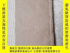 二手書博民逛書店罕見中華民國:簡明新字典Y175035