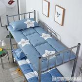 日式學生宿舍床墊子單人墊被褥子寢室上下鋪QM 印象家品旗艦店