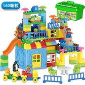 樂高積木 兼容樂高積木城市拼裝組女孩男孩子3兒童大顆粒7益智玩具1-2周歲6wy