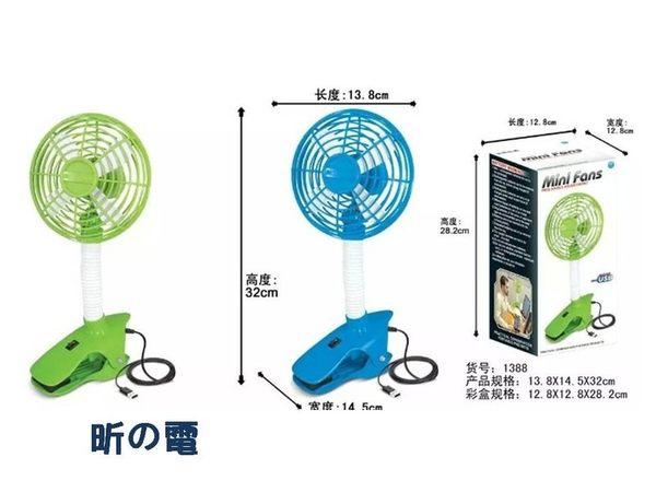 【世明國際】嬰兒車小風扇 迷你USB風扇 學生宿舍電動充電搖頭夾子可控自動左右搖頭