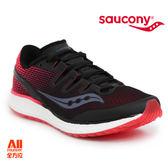 【Saucony】女款慢跑鞋 FREEDOM ISO 緩衝避震 -黑混橘 (103557)全方位跑步概念館