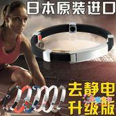 防靜電手環清除靜電男女去消除靜電能量平衡運動腕帶手鍊有線無線