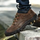 戶外登山鞋真皮低幫防水防滑戶外登山鞋真皮男士皮鞋徒步爬山休閑鞋【小酒窩服飾】