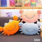 抱枕 大閘蟹螃蟹睡覺公仔午睡枕頭玩具卡通長可愛萌 QX4693 『男神港灣』