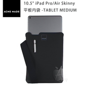 【A Shop】Acme Made10.5吋 iPad Pro/Air Skinny平板內袋 TABLET MEDIUM