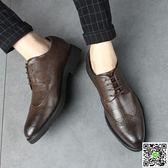 皮鞋 皮鞋男士真皮韓版商務正裝潮流布洛克增高男鞋英倫黑色休閒小皮鞋 新年鉅惠