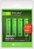 GP超霸2600mah3號ReCyko低自放充電池4入入