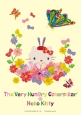 【拼圖總動員 PUZZLE STORY】蝴蝶花園 / 三麗鷗X好餓 / 繪畫 / 208P