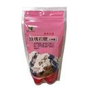 【達觀】頂級喜馬拉雅玫瑰食用鹽(400g/包)