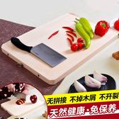 柳木菜板實木家用長方形廚房抗菌面板砧板案板切菜板整木刀板砧板